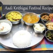 Aadi Krithigai Festival Recipes