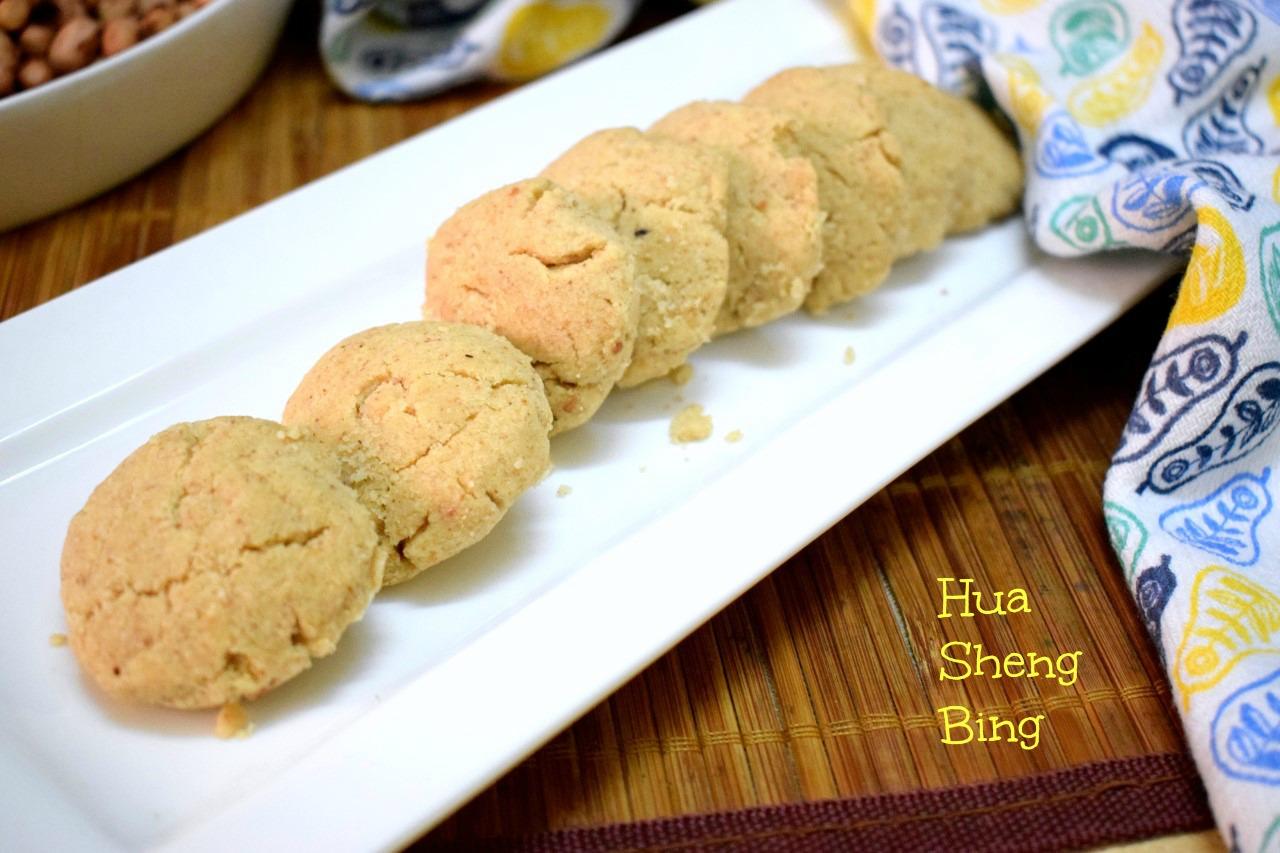 Hua Sheng Bing