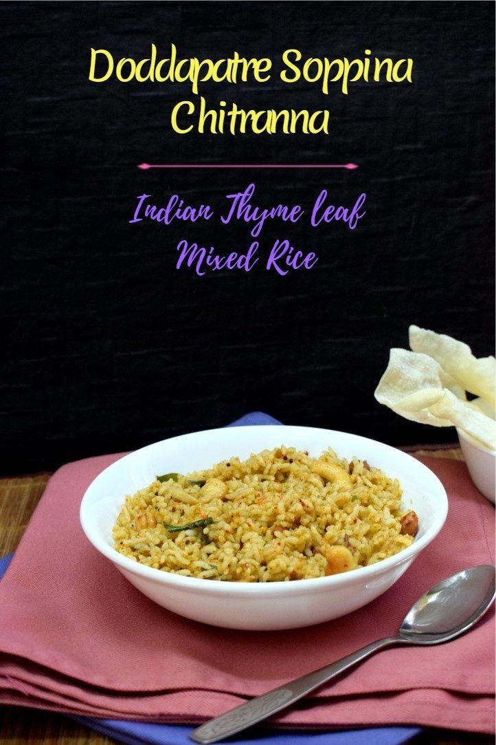 How to make Doddapatre Soppina Chitranna