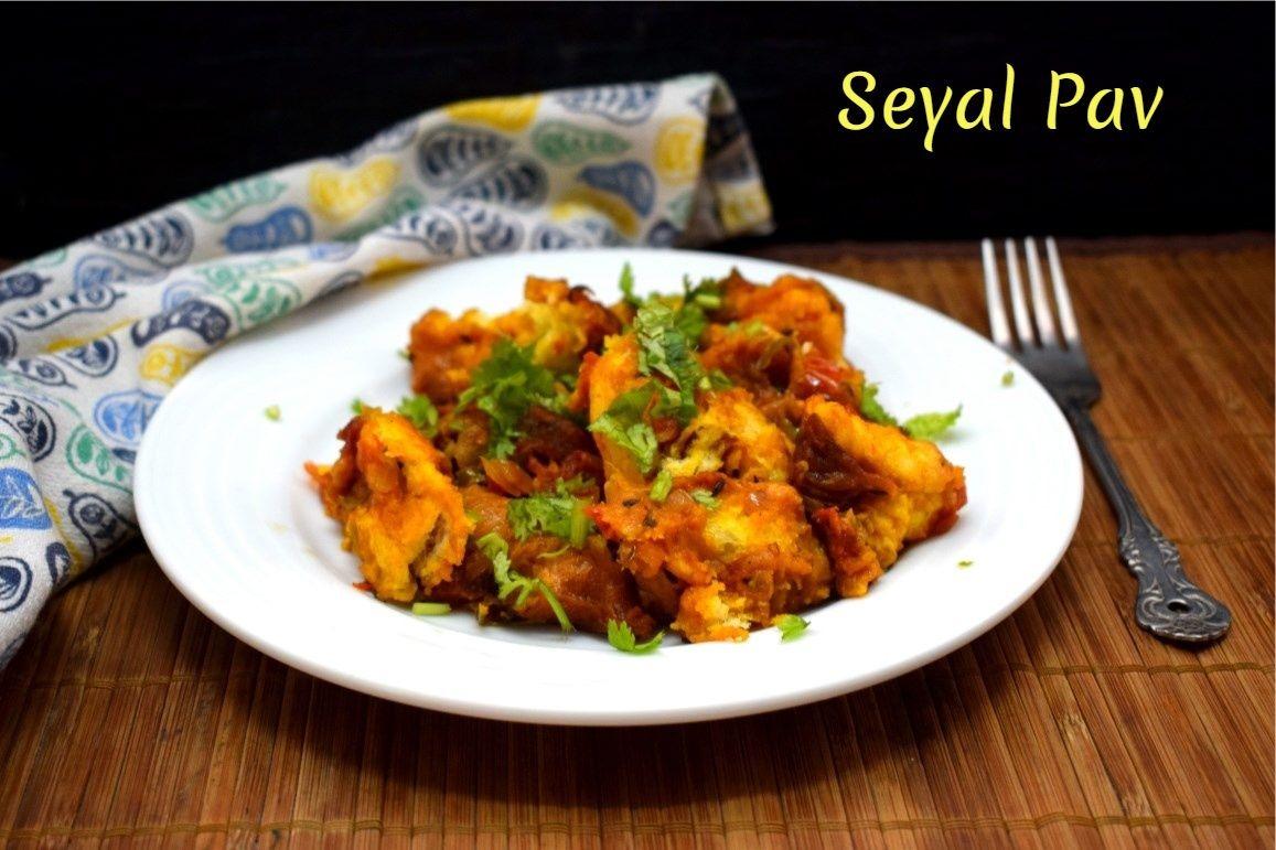 Seyal Pav