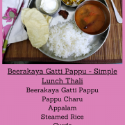 Beerakaya Gatti Pappu - Simple Lunch Thali