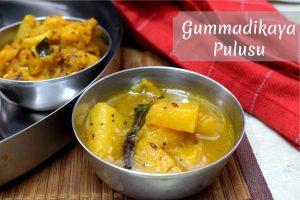 Gummadikaya Pulusu