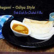 Ghuguni recipe in Odiya Style