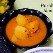 Haridwar ki Aloo Jhol