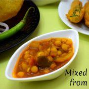 Mixed Bhaji from Goa