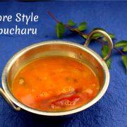 Nellore Style Pappucharu Recipe
